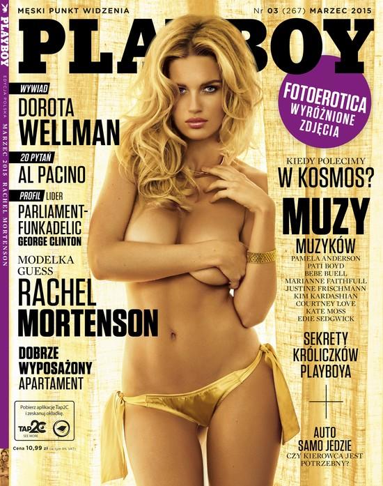 Dorota Wellman w Playboyu (FOTO)