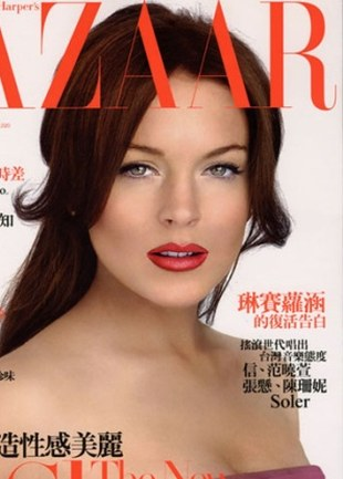 Lindsay Lohan zgubiła wszystkie piegi! (FOTO)