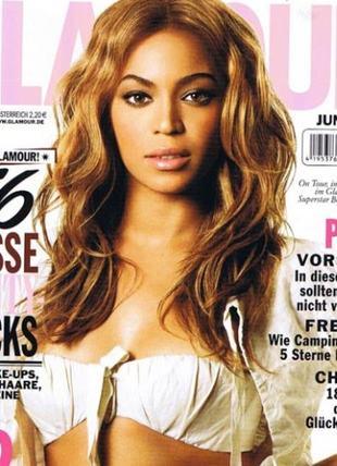 Co się stało z twarzą Beyonce? (FOTO)