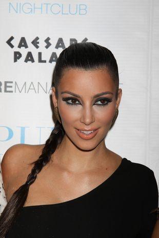 Chcesz nosić ciuchy po Kim Kardashian?