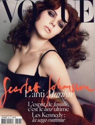 Kostium z lycry zmotywował Scarlett Johansson (FOTO)