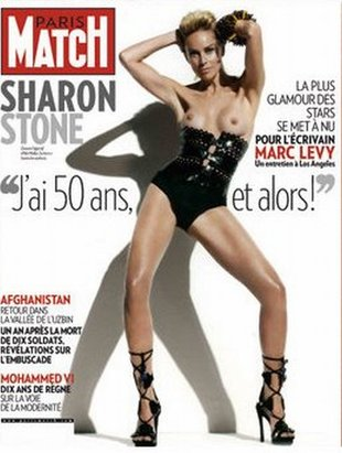 Sharon Stone topless (FOTO)
