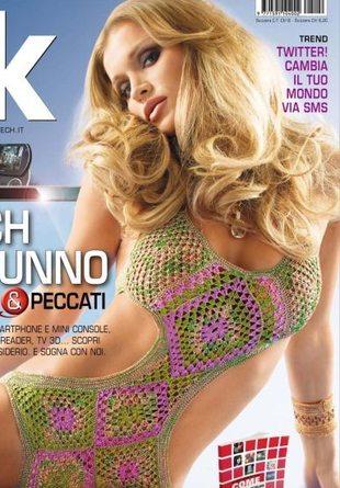 Joanna Krupa w seksownej sesji dla magazynu Jack (FOTO)