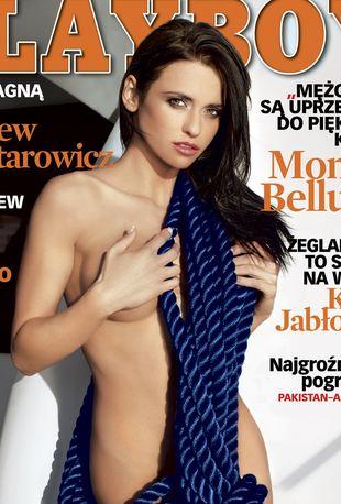Kasia Danysz nago w Playboyu (FOTO)