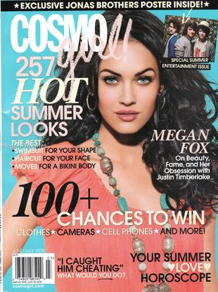 Megan Fox jest malutka