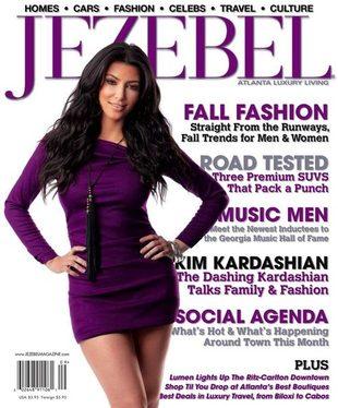 W czym sypia Kim Kardashian?