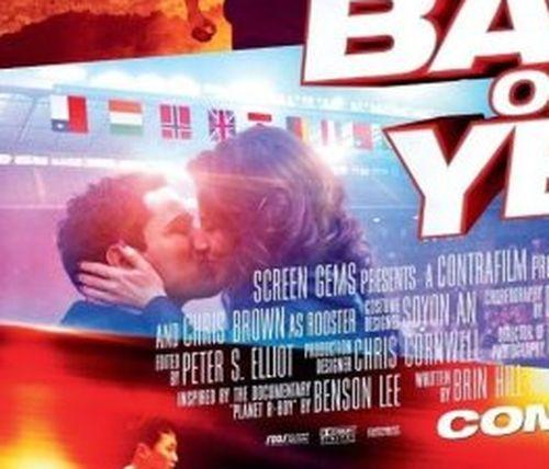 Rosati znalazła się na plakacie zagranicznego filmu (FOTO)