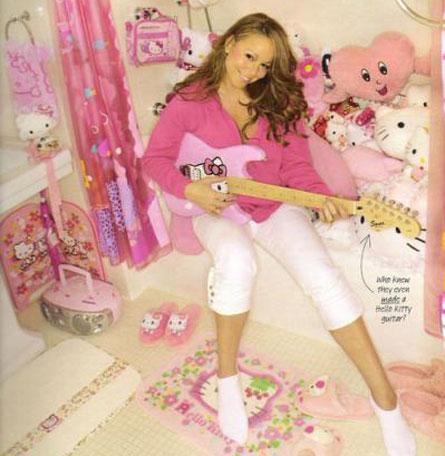 Ciara wydała majątek na sypialnię dla dziecka