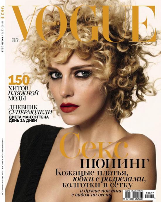 Anja Rubik na ok�adce rosyjskiej edycji magazynu Vogue