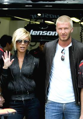Beckhamowie wzorem do naśladowania
