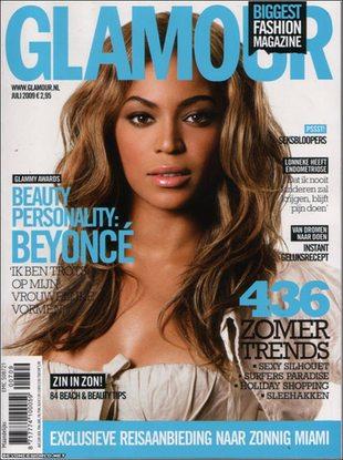 Czy Beyonce już urodziła?