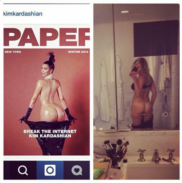 Na sesję Kim Kardashian zareagowała dość nietypowo (FOTO)