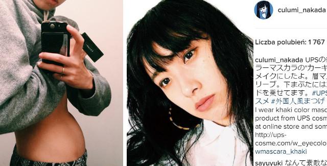 Japońska modelka myślała, że ma tłuszcz na brzuchu, a to były…