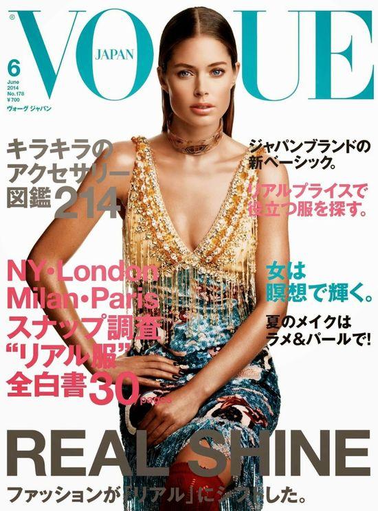 Doutzen Kroes: Nie chcę, żeby moja córka była modelką!