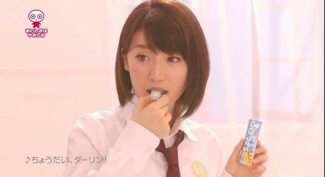 Japońska reklama o homoseksualnym podtekście zakazana [VIDEO