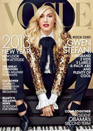 Gwen Stefani: bardziej gwiazda czy mama? (FOTO)