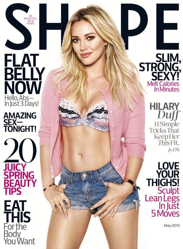Hilary Duff: Proszę, oceniajcie mnie (FOTO)