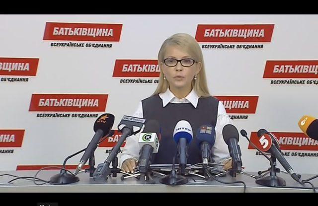 Julia Tymoszenko ma now� fryzur� (FOTO)