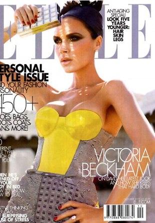 Victoria Beckham chce podkreślać kobiece kształty