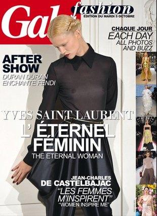 Kasia Struss w wersji blond na okładce francuskiej Gali FOTO