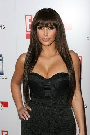 Kim Kardashian chce mieć czwórkę dzieci
