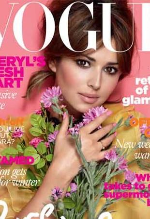 Cheryl Cole zaczyna nowe życie (FOTO)