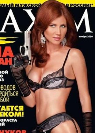Rosyjski szpieg Anna Chapman na okładce Maxima (FOTO)