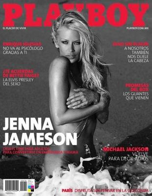 Jenna Jameson: Wycofuję się z branży porno!