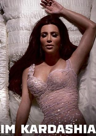 Kim Kardashian w trumnie (FOTO)