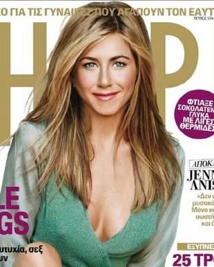 Jennifer Aniston w greckim wydaniu Shape (FOTO)