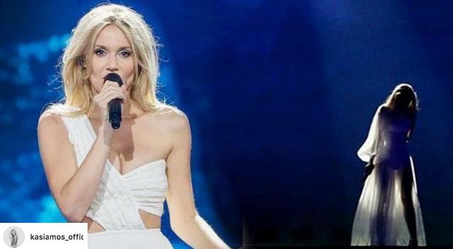 Eurowizja 2017: Kasia Moś nie ukrywa rozczarowania