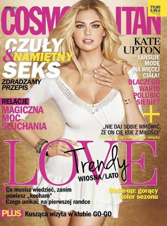 Maxi jest sexy - Kate Upton w nowym Cosmopolitan (FOTO)