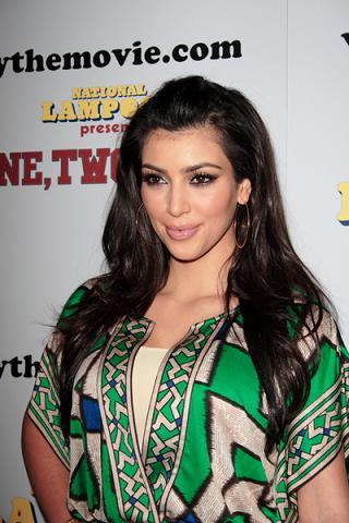 Kim Kardashian: Jestem w ciąży!