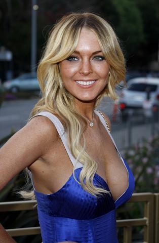 Lindsay Lohan ma siostrę, o której nie wiedziała