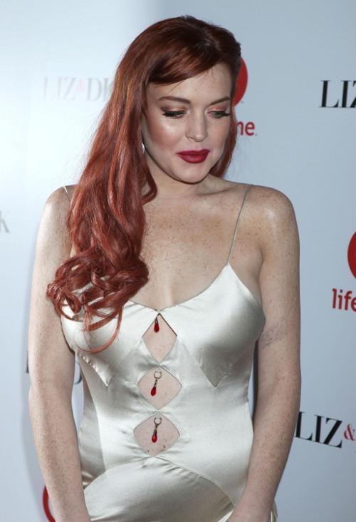 Lindsay Lohan w powa�nych tarapatach