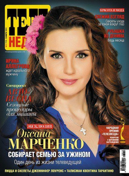 Piękne i piekielnie bogate - kobiety oligarchów (FOTO)