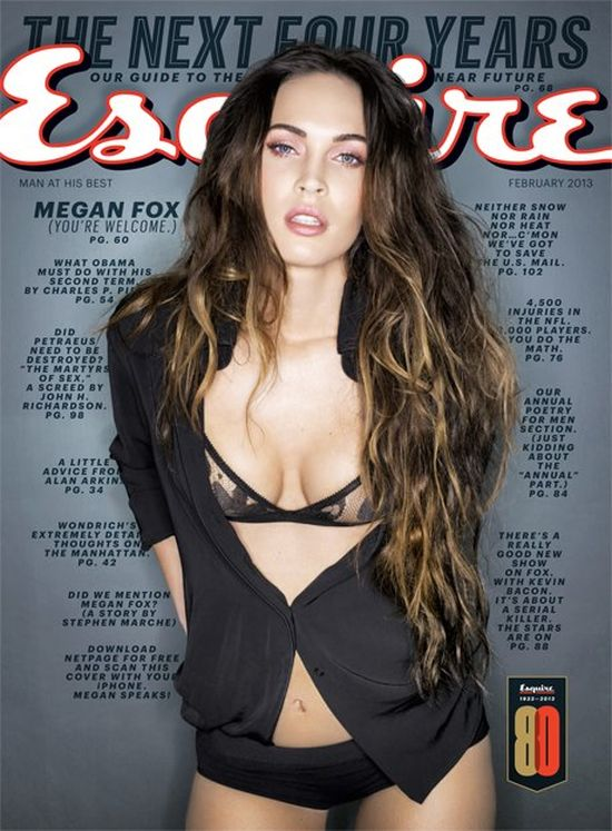 Megan Fox w Esquire (FOTO)