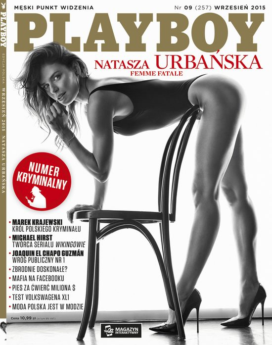 Natasza Urba�ska w Playboyu: czarno-bia�a sesja