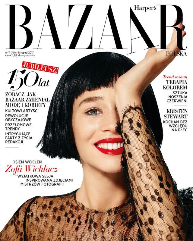 Harper's Bazaar świętuje 150. urodziny!