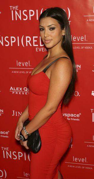 Kim Kardashian o swojej pupie