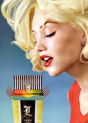 Gwen Stefani chce więcej dzieci
