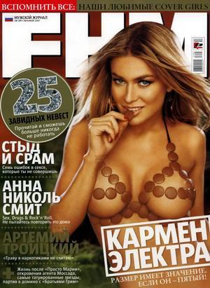 Carmen Electra w FHM