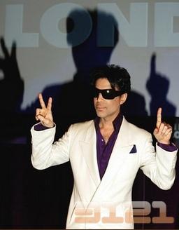 Prince będzie miał swoje perfumy