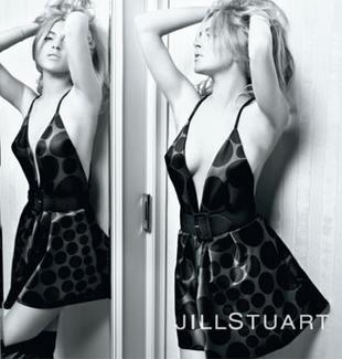 Lindsay Lohan nie jest już modna