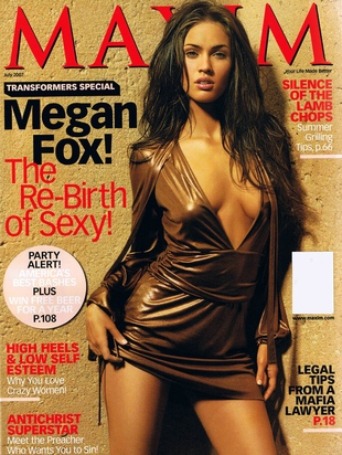 Megan Fox dla Maxima