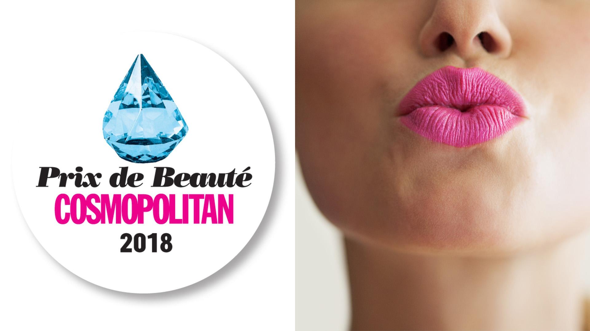 Wyniki 20. edycji konkursu Prix de Beauté Cosmopolitan