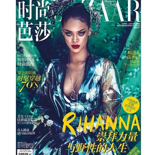 Rihanna w bardzo ryzykownej grzywce (FOTO)