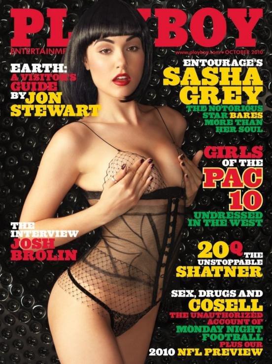 A w nowym CKM Sasha Grey (FOTO)