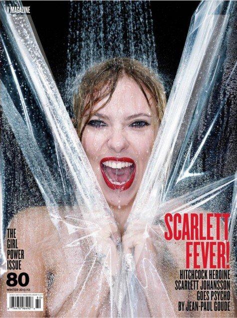 Scarlett Johansson pod prysznicem na ok�adce (FOTO)