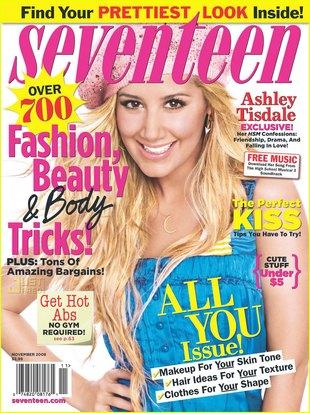 magazyn seventeen